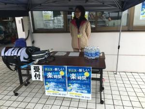 小須戸運動広場テニスコート②